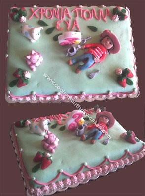 Castle Birthday Cake on Coolest Strawberry Shortcake Sugarpaste Cake 37